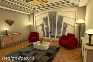 фото Стиль Арт-деко в интерьере 21.01.2019 №352 - Art Deco style - design-foto.ru