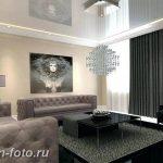 фото Стиль Арт-деко в интерьере 21.01.2019 №364 - Art Deco style - design-foto.ru