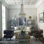 фото Стиль Арт-деко в интерьере 21.01.2019 №381 - Art Deco style - design-foto.ru