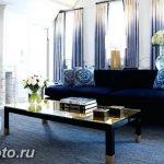 фото Стиль Арт-деко в интерьере 21.01.2019 №386 - Art Deco style - design-foto.ru