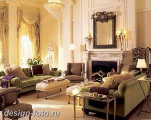 фото Стиль Арт-деко в интерьере 21.01.2019 №393 - Art Deco style - design-foto.ru