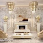 фото Стиль Арт-деко в интерьере 21.01.2019 №418 - Art Deco style - design-foto.ru