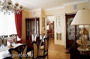 фото Стиль модерн в интерьере 21.01.2019 №001 - Art Nouveau in interior - design-foto.ru