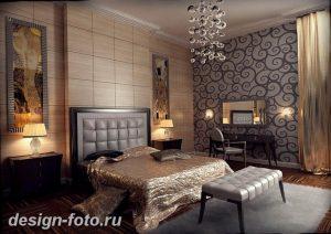 фото Стиль модерн в интерьере 21.01.2019 №004 - Art Nouveau in interior - design-foto.ru