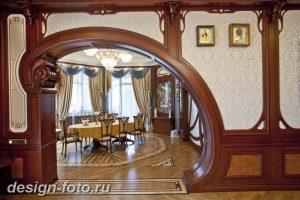 фото Стиль модерн в интерьере 21.01.2019 №008 - Art Nouveau in interior - design-foto.ru