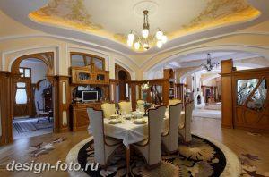 фото Стиль модерн в интерьере 21.01.2019 №014 - Art Nouveau in interior - design-foto.ru