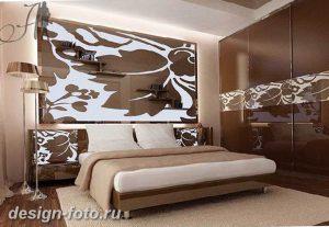 фото Стиль модерн в интерьере 21.01.2019 №023 - Art Nouveau in interior - design-foto.ru