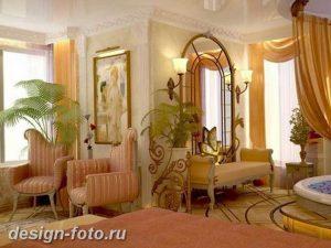 фото Стиль модерн в интерьере 21.01.2019 №055 - Art Nouveau in interior - design-foto.ru