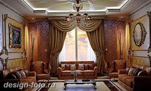 фото Стиль модерн в интерьере 21.01.2019 №057 - Art Nouveau in interior - design-foto.ru