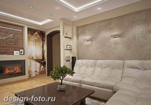фото Стиль модерн в интерьере 21.01.2019 №069 - Art Nouveau in interior - design-foto.ru