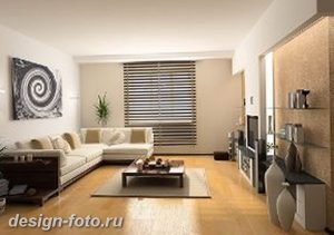 фото Стиль модерн в интерьере 21.01.2019 №089 - Art Nouveau in interior - design-foto.ru