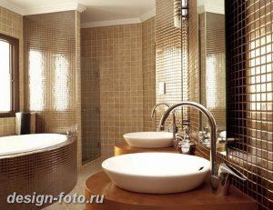 фото Стиль модерн в интерьере 21.01.2019 №096 - Art Nouveau in interior - design-foto.ru