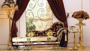 фото Стиль модерн в интерьере 21.01.2019 №097 - Art Nouveau in interior - design-foto.ru