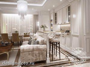 фото Стиль модерн в интерьере 21.01.2019 №106 - Art Nouveau in interior - design-foto.ru