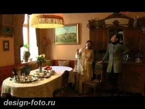 фото Стиль модерн в интерьере 21.01.2019 №110 - Art Nouveau in interior - design-foto.ru