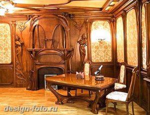 фото Стиль модерн в интерьере 21.01.2019 №112 - Art Nouveau in interior - design-foto.ru