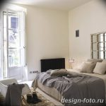 Black Wall Lamp On White Wall Paint In Apartment Bedroom Ideas r