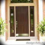 Фото Двери в интерьере квартиры 10.11.2018 №031 - Doors in the interior - design-foto.ru