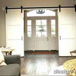 Фото Двери в интерьере квартиры 10.11.2018 №040 - Doors in the interior - design-foto.ru