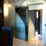 Фото Двери в интерьере квартиры 10.11.2018 №042 - Doors in the interior - design-foto.ru