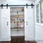 Фото Двери в интерьере квартиры 10.11.2018 №044 - Doors in the interior - design-foto.ru