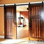 Фото Двери в интерьере квартиры 10.11.2018 №045 - Doors in the interior - design-foto.ru