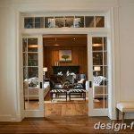 Фото Двери в интерьере квартиры 10.11.2018 №083 - Doors in the interior - design-foto.ru