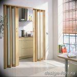 Фото Двери в интерьере квартиры 10.11.2018 №086 - Doors in the interior - design-foto.ru