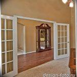 Фото Двери в интерьере квартиры 10.11.2018 №109 - Doors in the interior - design-foto.ru