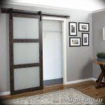 Фото Двери в интерьере квартиры 10.11.2018 №131 - Doors in the interior - design-foto.ru
