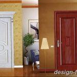 Фото Двери в интерьере квартиры 10.11.2018 №174 - Doors in the interior - design-foto.ru