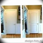 Фото Двери в интерьере квартиры 10.11.2018 №177 - Doors in the interior - design-foto.ru