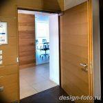 Фото Двери в интерьере квартиры 10.11.2018 №184 - Doors in the interior - design-foto.ru