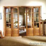Фото Двери в интерьере квартиры 10.11.2018 №185 - Doors in the interior - design-foto.ru