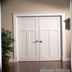 Фото Двери в интерьере квартиры 10.11.2018 №196 - Doors in the interior - design-foto.ru