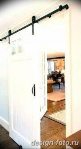 Фото Двери в интерьере квартиры 10.11.2018 №211 - Doors in the interior - design-foto.ru
