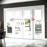 Фото Двери в интерьере квартиры 10.11.2018 №212 - Doors in the interior - design-foto.ru