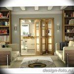 Фото Двери в интерьере квартиры 10.11.2018 №224 - Doors in the interior - design-foto.ru