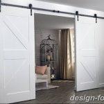 Фото Двери в интерьере квартиры 10.11.2018 №231 - Doors in the interior - design-foto.ru