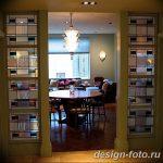 apartment dividers, apartment