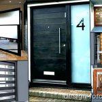 Фото Двери в интерьере квартиры 10.11.2018 №280 - Doors in the interior - design-foto.ru