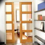 Фото Двери в интерьере квартиры 10.11.2018 №281 - Doors in the interior - design-foto.ru