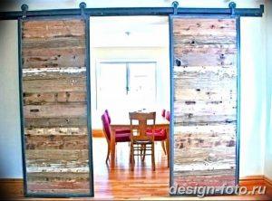 Фото Двери в интерьере квартиры 10.11.2018 №289 - Doors in the interior - design-foto.ru
