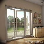 Фото Двери в интерьере квартиры 10.11.2018 №297 - Doors in the interior - design-foto.ru