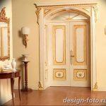 Фото Двери в интерьере квартиры 10.11.2018 №335 - Doors in the interior - design-foto.ru
