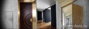 Фото Двери в интерьере квартиры 10.11.2018 №350 - Doors in the interior - design-foto.ru