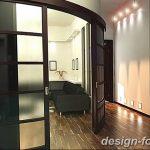 Фото Двери в интерьере квартиры 10.11.2018 №391 - Doors in the interior - design-foto.ru