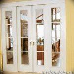 Фото Двери в интерьере квартиры 10.11.2018 №419 - Doors in the interior - design-foto.ru