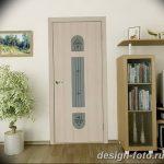 Фото Двери в интерьере квартиры 10.11.2018 №427 - Doors in the interior - design-foto.ru
