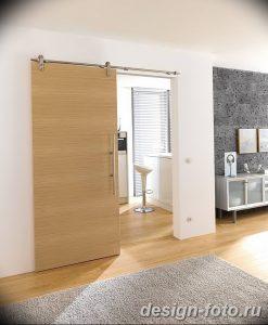 Фото Двери в интерьере квартиры 10.11.2018 №455 - Doors in the interior - design-foto.ru